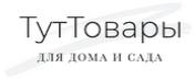 ТутТовары.ру