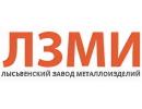 """ООО """"ЛЗМИ"""""""
